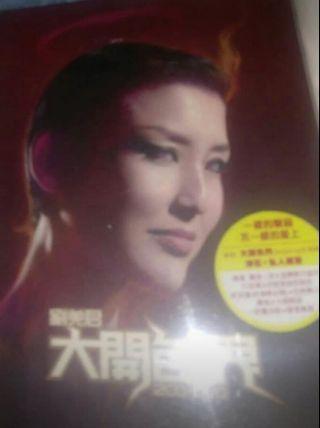 劉美君色戒cd