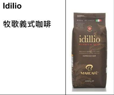 推薦牧歌義式咖啡豆(濃厚朱古力味)