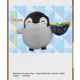 Koupen-chan - Super Big Plushy ~Barrier of Bad Thing!~