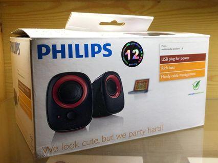 Philips Multimedia Speakers 2.0 電腦喇叭