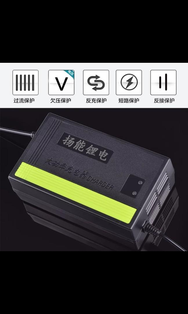 5A fast charger 52v 60v escooter scooter am tempo fiido dyu dualtron speedway Passion mini ultra limited ebike electric bicycle Samsung Sony iPhone iPad HM fsm innokim rihno V2 motor