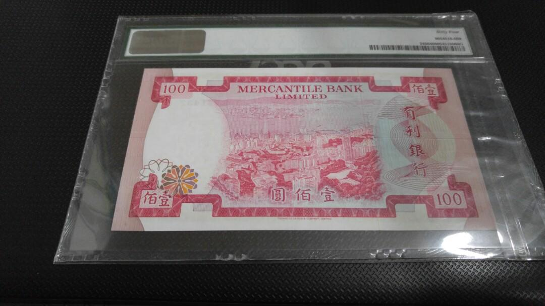 有利銀行74年(揸义)100元64PMG