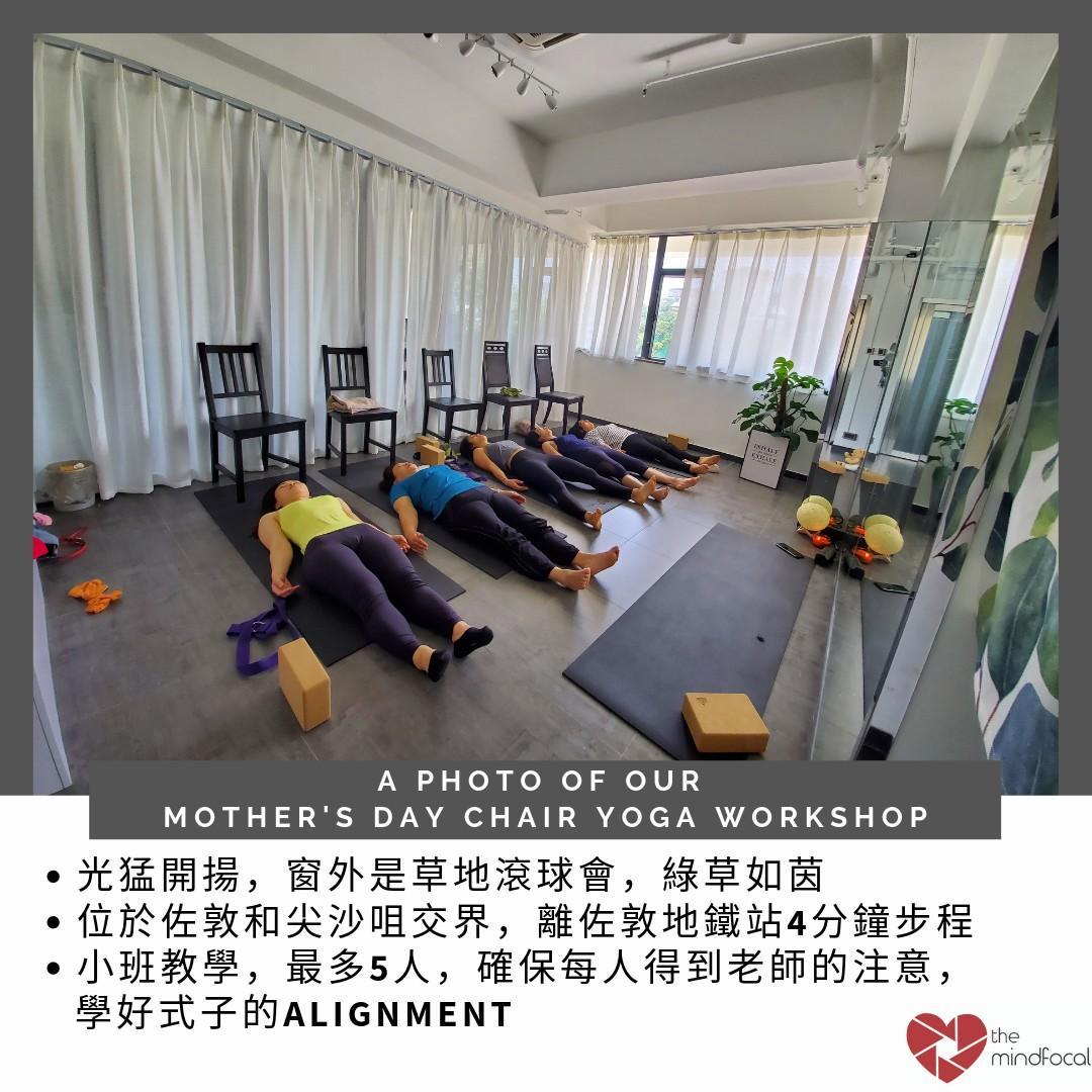 佐敦瑜伽頌缽班75分鐘小班教學 Yoga Class with Singing Bowl Relaxation
