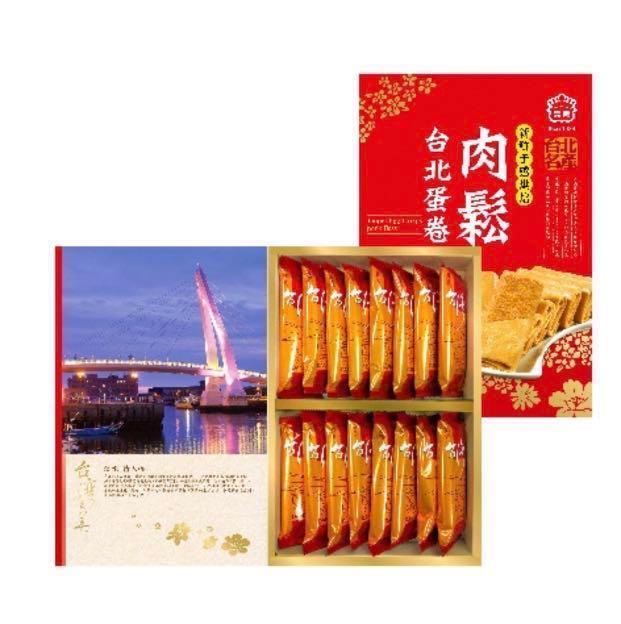 【義美幸福-97】義美肉鬆台北蛋卷禮盒預購