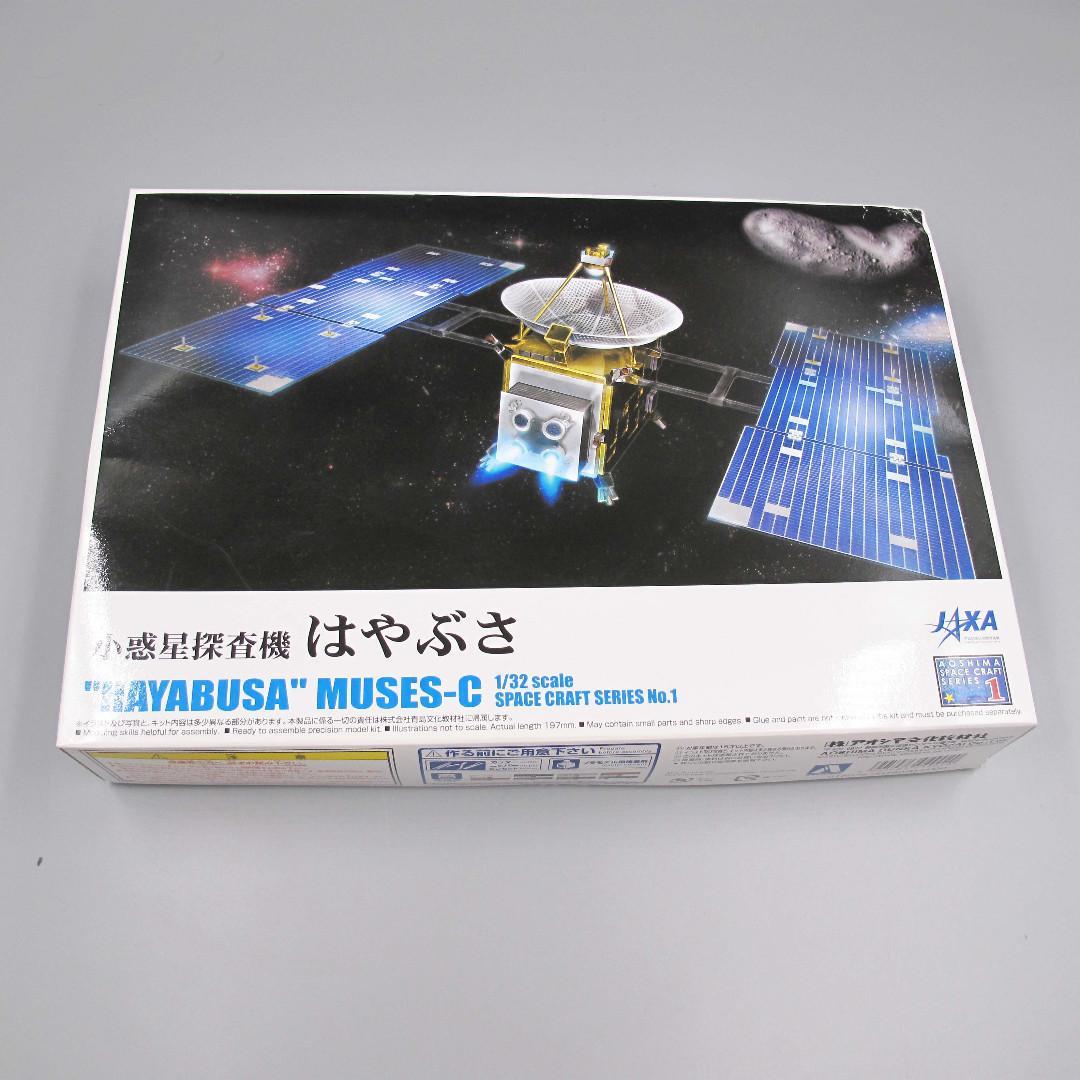 日本版小惑星探查機 1/32 SCALE 模型