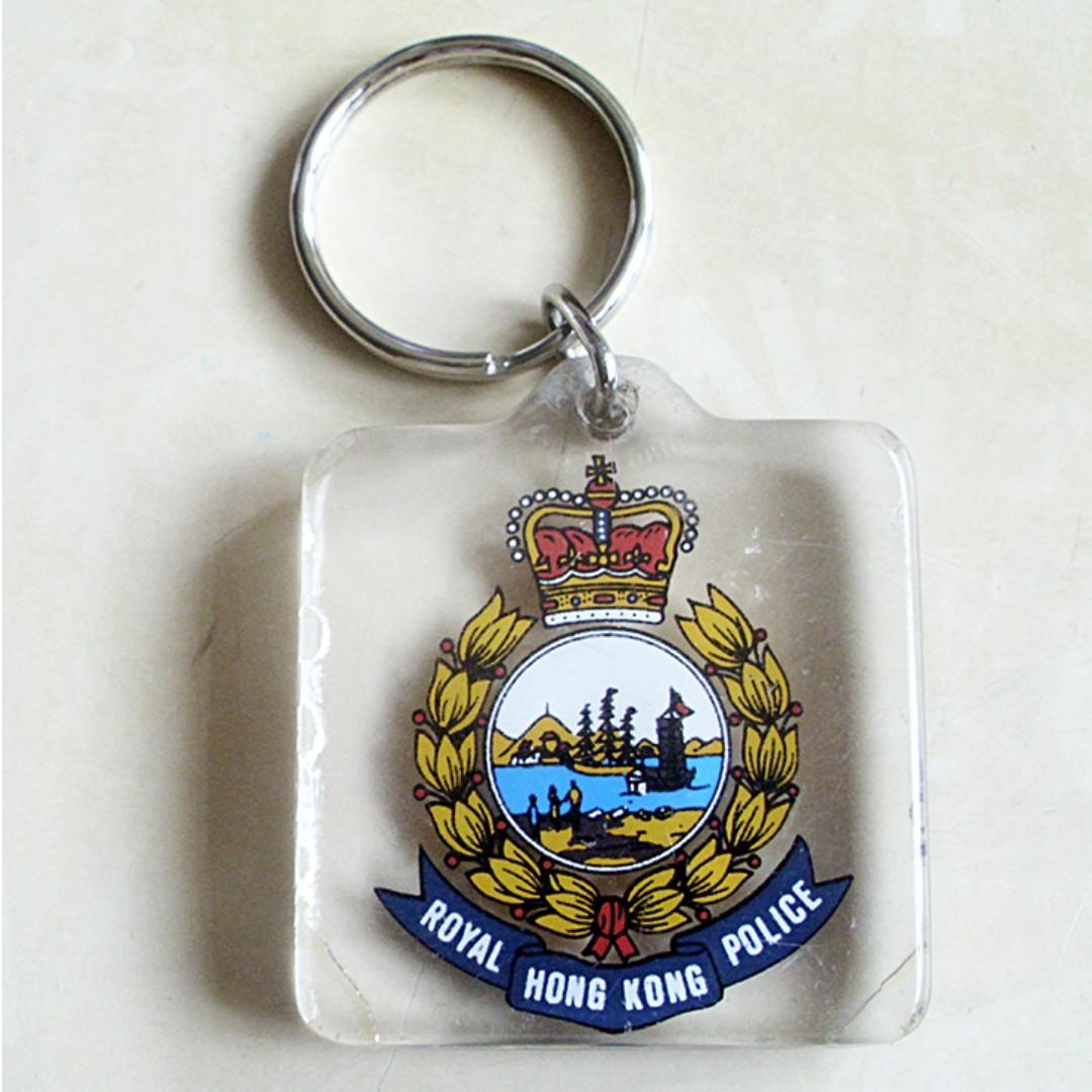 殖民地時代皇家香港警察警徵匙扣一個