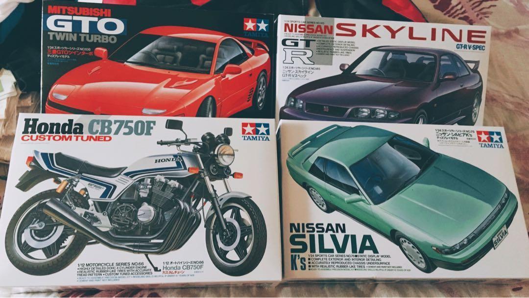 模型電單車 模型車