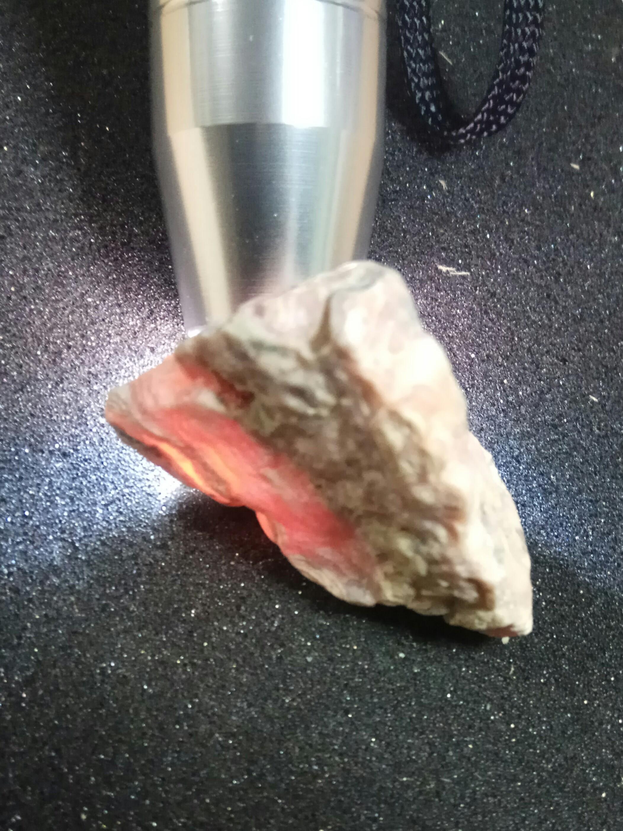 [水晶奇石] 紅紋石 原石