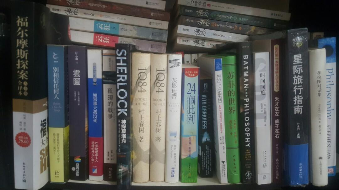翻譯小說 日本文學 哲學