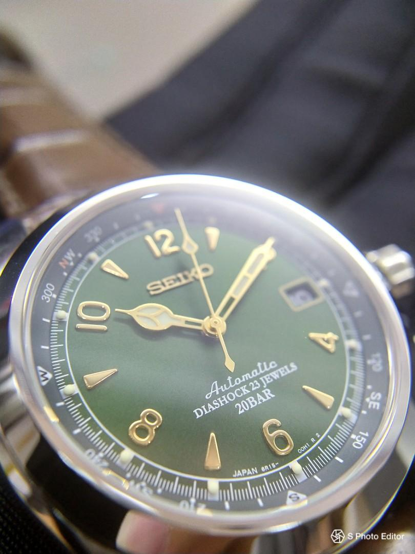 * FREE DELIVERY * JDM Brand New 100% Authentic Seiko Alpinist Green Dial Gold Index Men's Automatic Field Watch SARB017