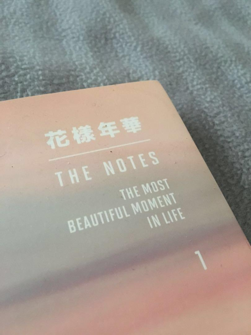 BTS The Notes 1   The Most Beautiful Moment in Life [Eng. ver]