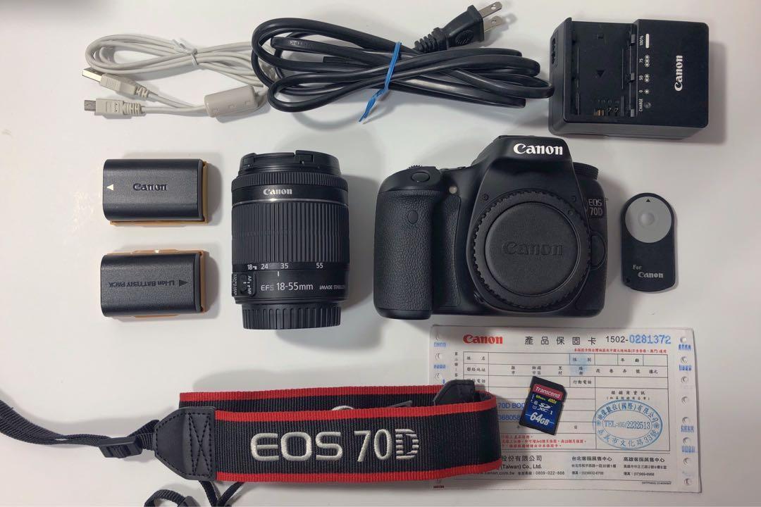 二手•Canon EOS 70D+18-55mm STM (公司貨)