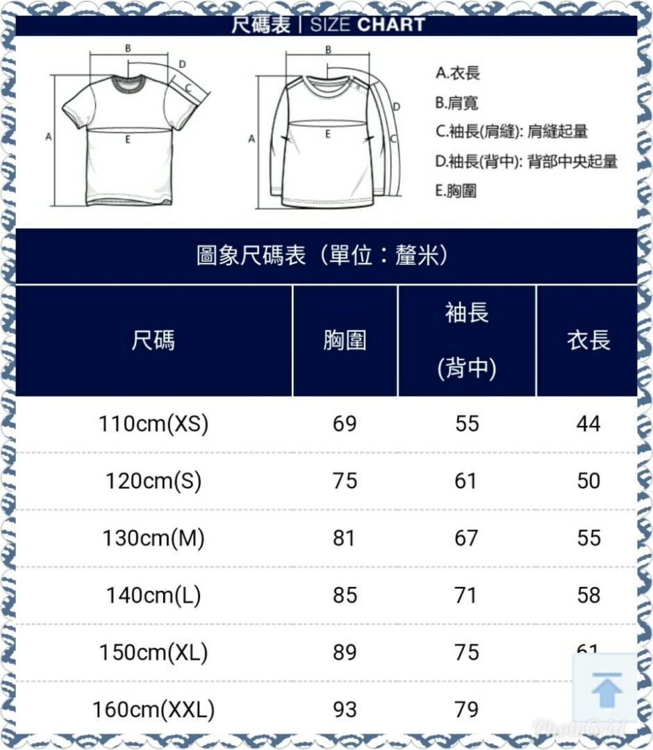 Gap官網代購 藍白logo上衣
