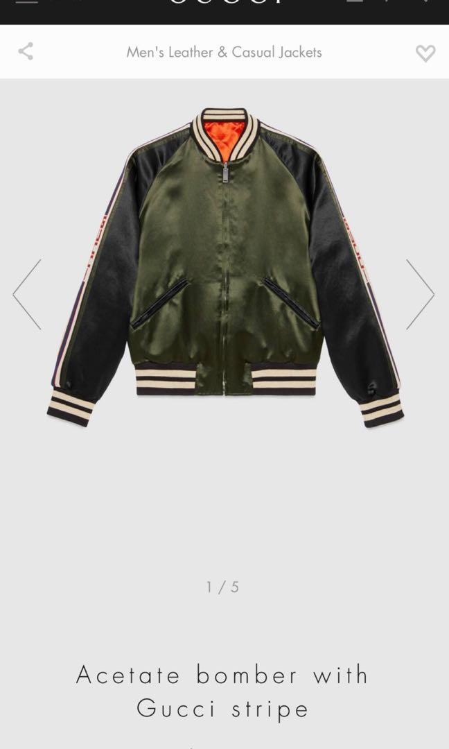 cdcbb1387 Gucci baseball jersey stripe logo nego can, Men's Fashion, Clothes,  Outerwear on Carousell
