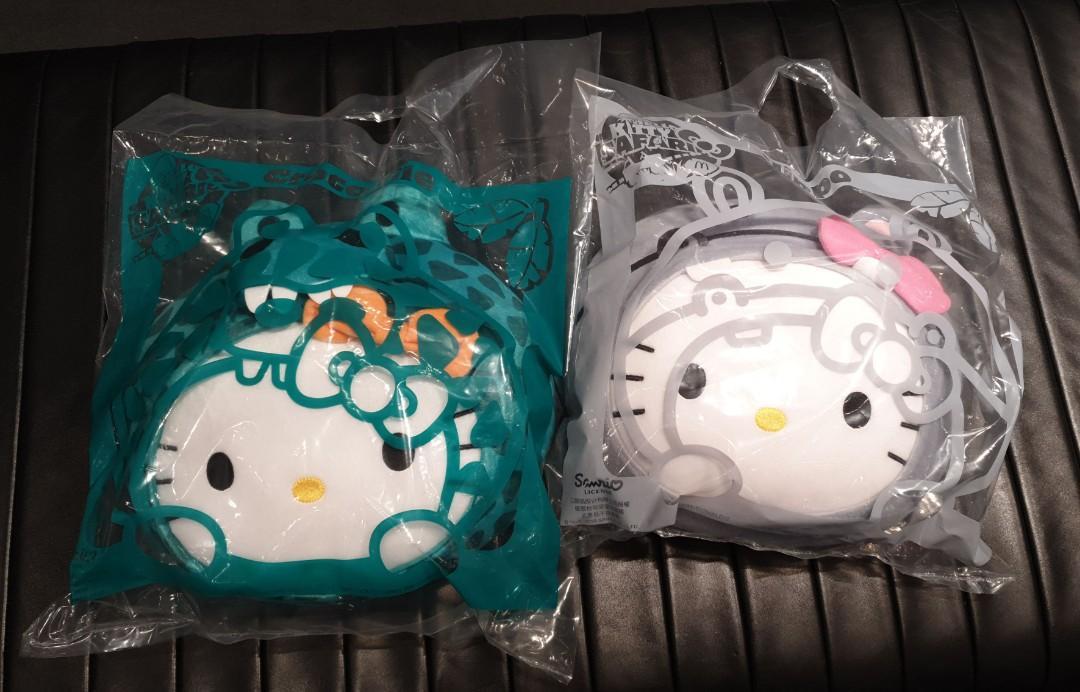 Hello Kitty Safari from Taiwan (Latest)
