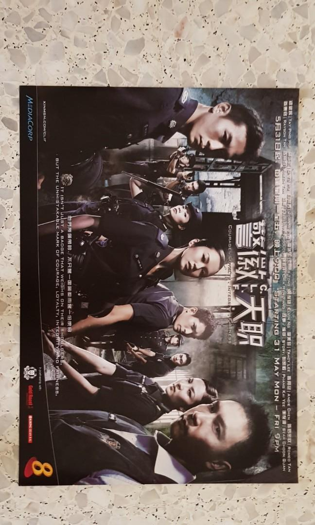 """Posters.Size 16""""X 24"""".  """"双天至尊""""有簽名 & SBC Posters are $168.the rest $128"""