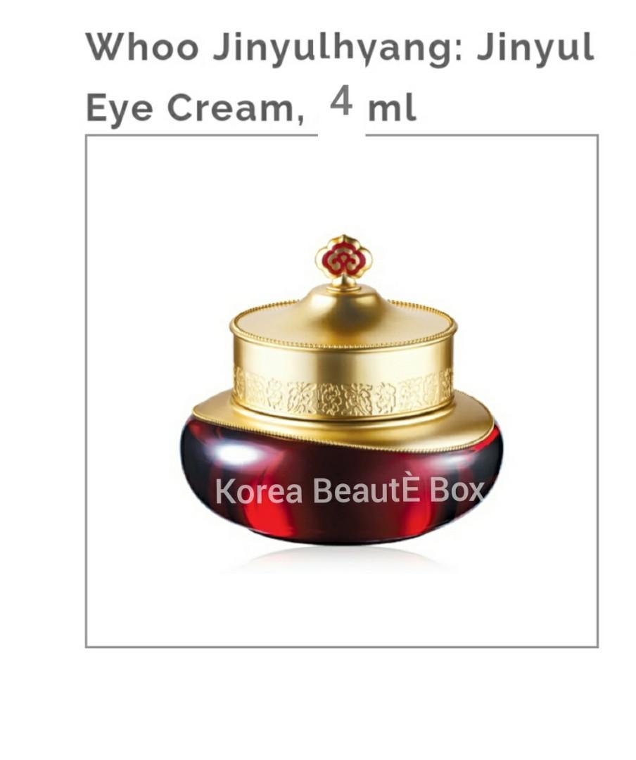 The History of Whoo Jinyul Eye Cream  4ml