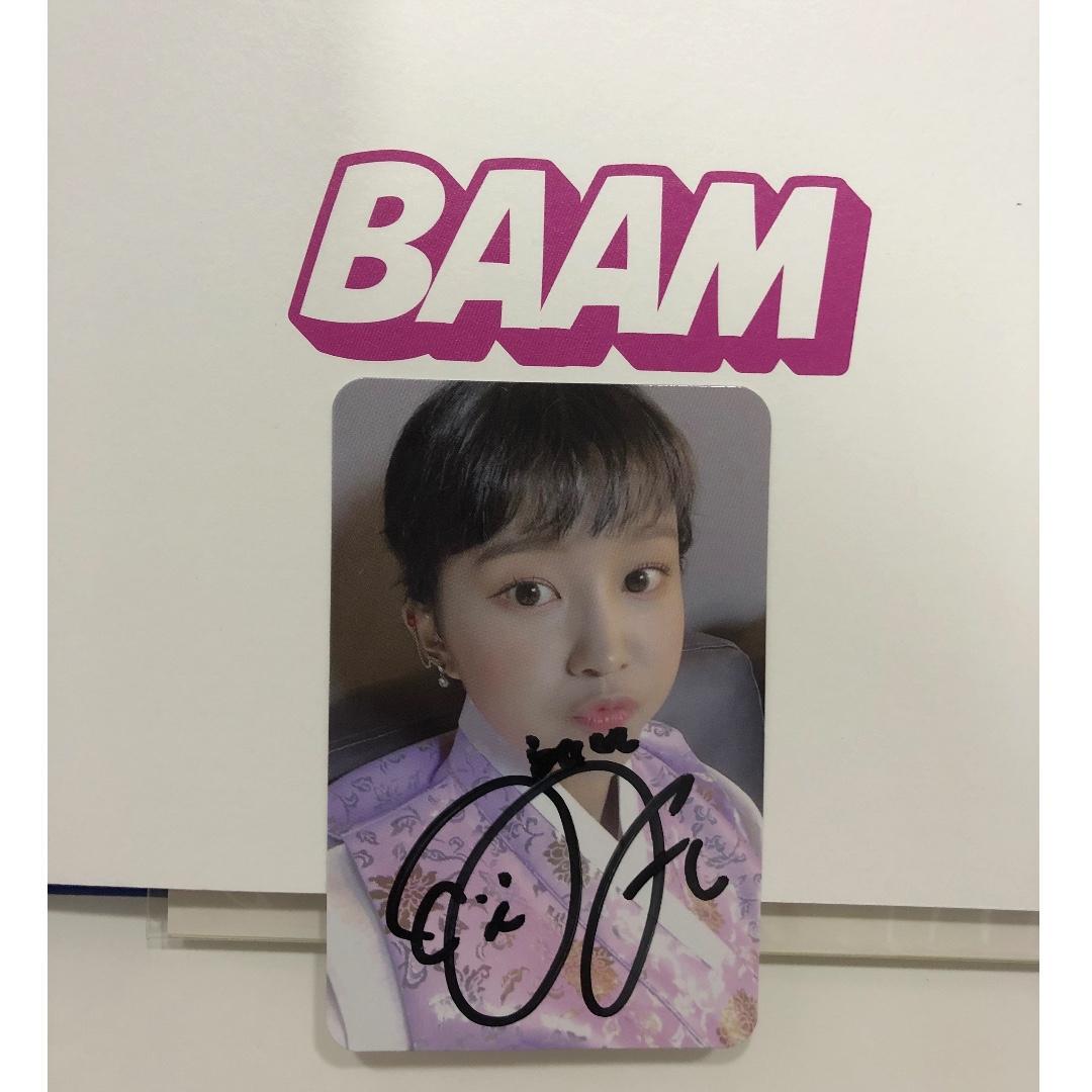 WTS Momoland signed Baam album
