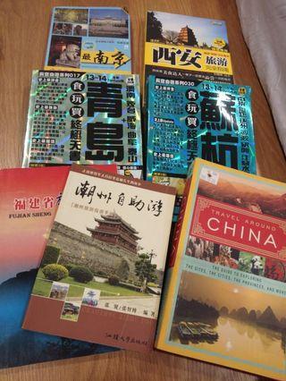 China Travel Guide Books