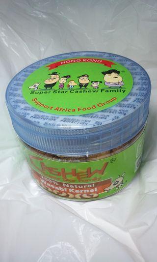 全新 Cashew Wasabi Kernel 150g日本芥末味腰果
