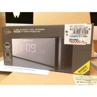 🚚 TC STAR 電度鏡面 插卡帶鬧鐘及FM無線藍芽喇叭 型號:TCS1130