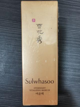 Sulwhasoo 雪花秀與潤面膜EX Overnight Vitalizing Mask EX 30ml