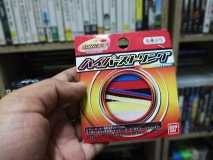 Bandai Hyper Yo-Yo String