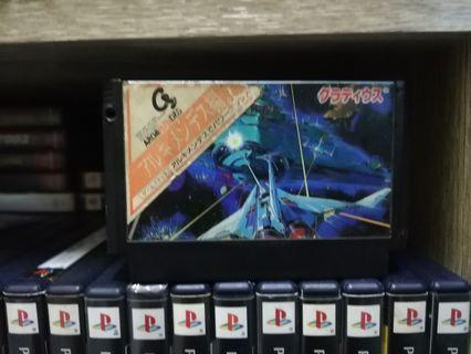 Famicom Gradius