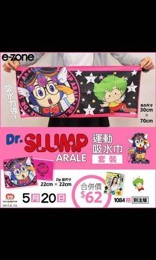 E-zone 連 IQ博士運動吸水巾套裝(平過原價)(100%全新)(大量)