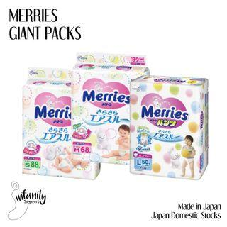 Merries Diapers Size S Giant Box