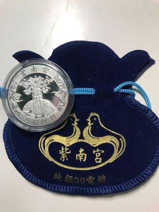 (全新)紫南宮純銀99電鍍 羊年招財錢母銀幣 紀念幣