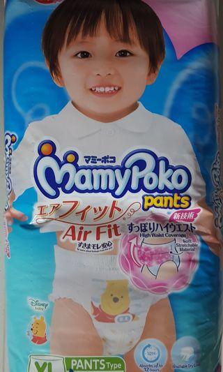 Mamypoko Air Fit pants, size XL (Boys)