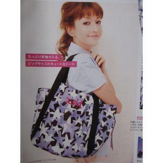 ⭐日本雜誌附錄袋X-Girl 紫色底星星⭐單孭袋👜(原盒)