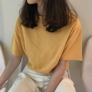 RUEE Plain Yellow T-Shirt Ladies