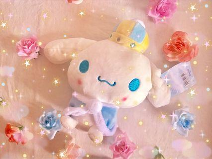 Sanrio Cinnamoroll Crown 15th Anniversary Plush