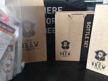 自釀啤酒工具Beer brewing kit (冇開)