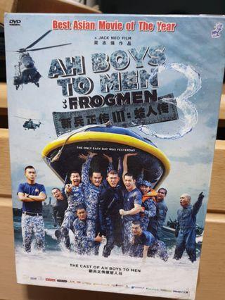 Brand new sealed Ah boys to Men Frogmen DVD