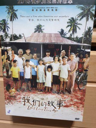 Long time ago DVD