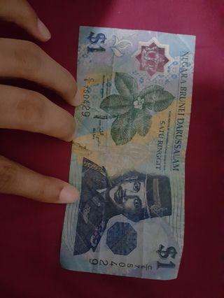 Brunei 1 Dollar Note