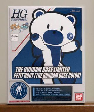 BNIB . Gundam Base Limited Petit guy