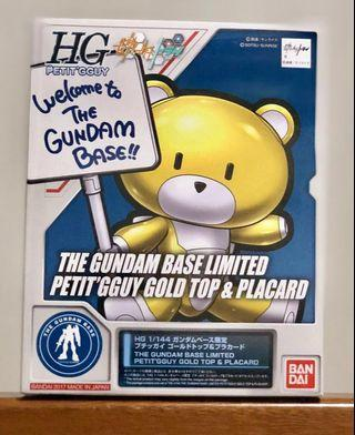 BNIB , Gundam Base limited Petit Guy GOLD edition. Gold chrome