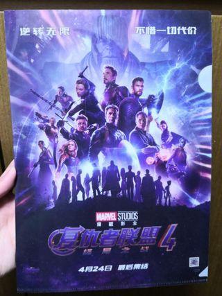 復仇者聯盟4 終局之戰File (Avengers 4 Endgame File)