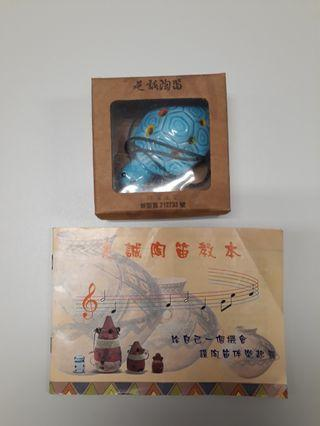 🚚 Ocarina with music book - Turtle