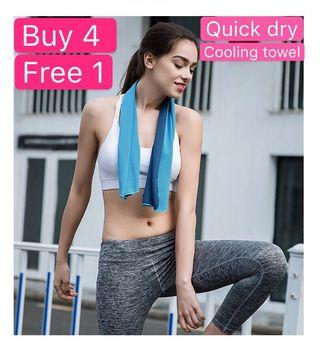 Best deal: Quick dry cooling towel, Buy 4 free 1 + free shipping 🚚.