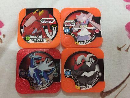 Pokemon Tretta Master Dialga Diancie Genesect Dakrai Bundle Promo Set