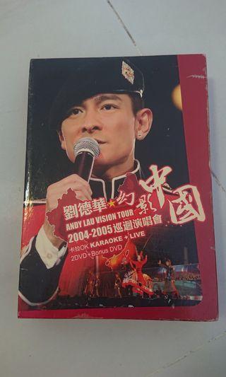 Andy 劉德華 幻影中國 演唱會 DVD