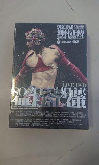 Aaron 郭富城 舞林正傳 07/08 全新 DVD