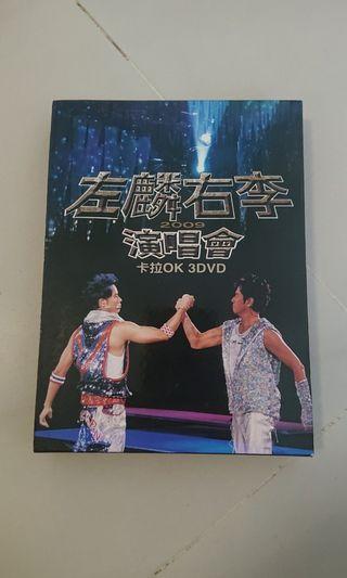 譚詠麟 李克勤 左麟右李 2009 演唱會 DVD