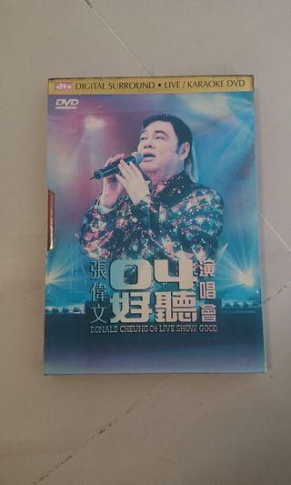 張偉文 2004 好聽 演唱會 DVD
