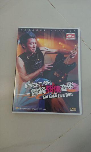 謝霆鋒 弦燒音樂 演唱會 DVD
